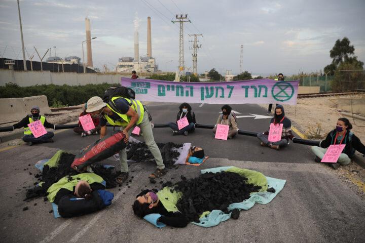 """פעילי המרד בהכחדה חוסמים את הכניסה לתחנת הכוח רוטנברג ולמתחם קצא""""א באשקלון, במחאה על השימוש בדלקים מזהמים ובקריאה לעבור לאנרגיות מתחדשות, ב-13 בדצמבר 2020 (צילום: אורן זיו)"""