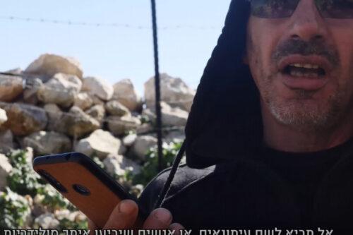 ארגון העיתונאים מגנה את האיומים על פלסטיני לא לדבר עם עיתונאים