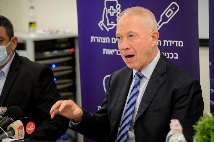 הזמין לשימוע את מנהל בית הספר הריאלי בחיפה. שר החינוך יואב גלנט (צילום: אבשלום שושני / פלאש 90)