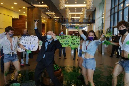 הלחץ עובד: חברות בישראל מסיטות השקעות מתעשיות דלקים