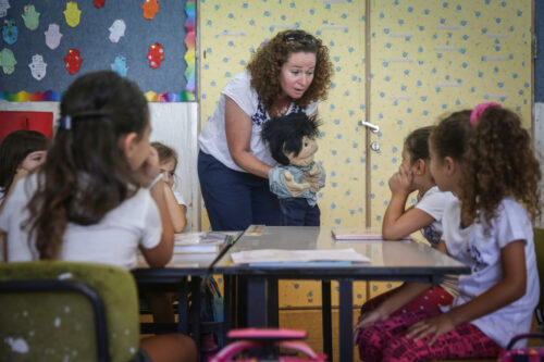 הגמשת משרת המורים כמפתח לשוויון הזדמנויות בחינוך