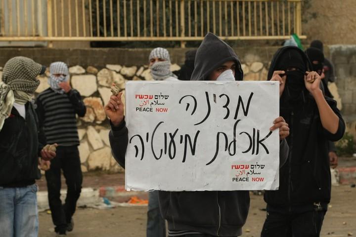 """""""מדינה אוכלת מיעוטיה"""". הפגנת שמאל מול צעדת ימין בעיר אום אל-פחם, 24 במרץ 2009 (קובי גדעון / פלאש 90)"""