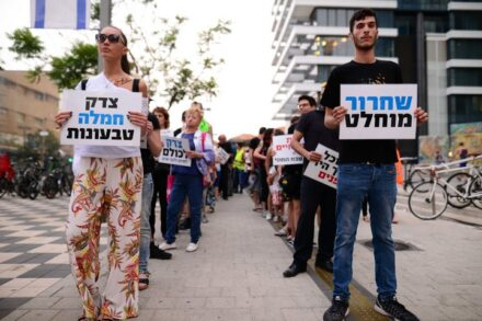 הפגנה למען זכויות בעלי חיים בשדרות רוטשילד בתל-אביב, 10 במאי 2018 (תומר נויברג / פלאש 90)