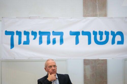 פרשת בצלם והריאלי: שימוע סרק שהוא רדיפה פוליטית