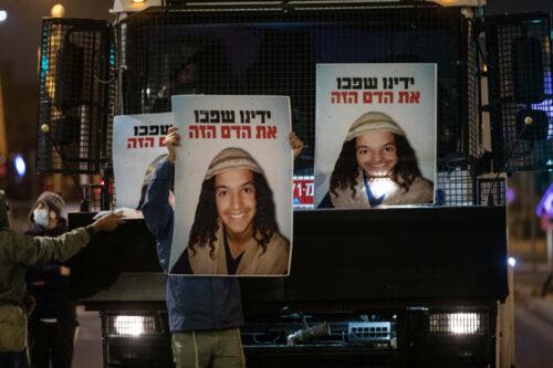 המקרה של אהוביה סנדק חריג מסיבה אחת: הוא מתנחל יהודי