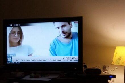 """דיווח ב""""חדשות 13"""" על אבנר נתניהו מתפרץ לזום (צילום: שי אילן)"""