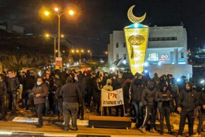 הפגנה באום אל פחם נגד האלימות והרציחות, ב-29 בינואר 2021 (צילום: כוכב שחר)