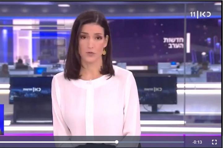 דוריה למפל מתנצלת על שידור הראיון עם אביעד משה (צילום מסך מתוך מהדורת החדשות של כאן 11)