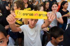 המטרה היא לשמור על טוהר הגזע. הפגנה נגד גירוש ילדי עובדים זרים (צילום: אבשלום שושני / פלאש 90)