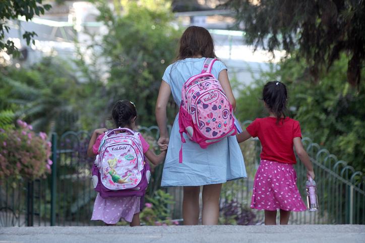 הילדים אמורים להסביר בעצמם להורים מה הקשיים שלהם בלימודים. למצולמים אין קשר לכתבה (צילום: יוסי זמיר / פלאש 90)