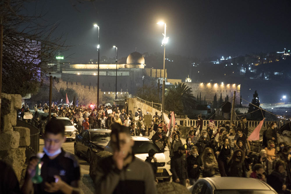 צעדה של פלסטינים וישראלים מסילוואן לבלפור, 6 בפברואר 2021 (צילום: קרן מנור/ אקטיבסטילס)