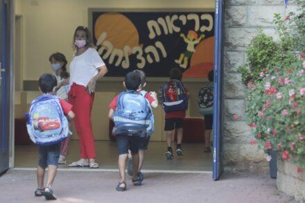 ילדים מגיעים לבית ספר בירושלים ביום הראשון ללימודים, ב-1 בספטמבר 2020. למצולמים אין קשר לכתבה (צילום: יוסי זמיר / פלאש90)