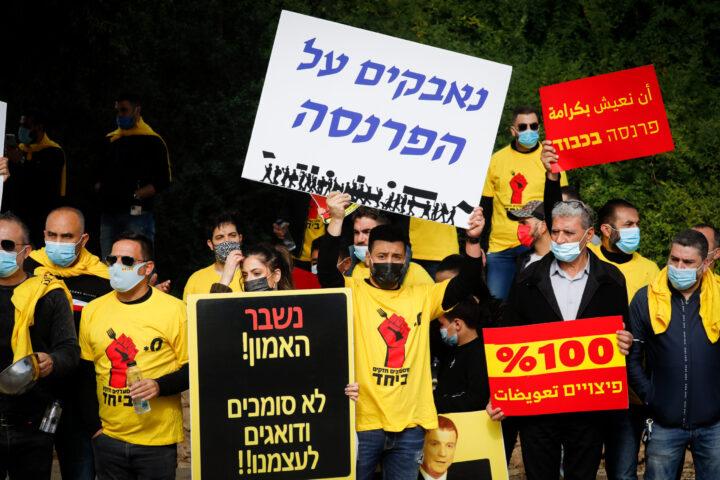 מסעדנים ועובדים מפגינים מול הכנסת, ב-14 בדצמבר 2020 (צילום: אוליבייה פיטוסי / פלאש90)