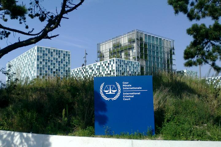 בניין בין הדין הפלילי הבין לאומי בהאג (צילום: OSeveno, CC BY-SA 4.0)