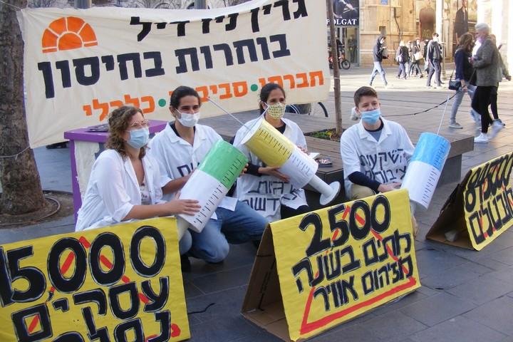 פעילות ופעילי גרין ניו דיל במיצג מחאה, בפברואר 2021 (צילום: גרין ניו דיל ישראל)