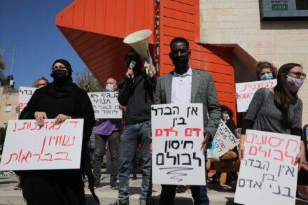 הפגנה נגד סגירת מתחם החיסונים לחסרי מעמד, ליד הסינמטק בתל אביב, ב-25 בפברואר 2021 (צילום: אורן זיו)