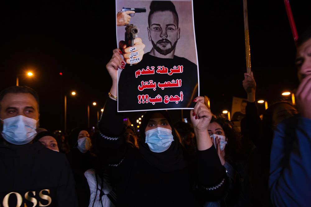 מחאה במהלך הלווייתו של אחמד חג'אזי בטמרה, ב-2 בפברואר 2021 (צילום: אקטיבסטילס)