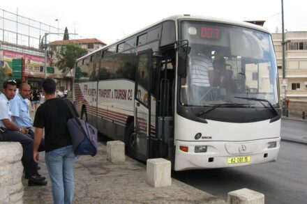 אוטובוס של חברת הנסיעות והתיירות נצרת