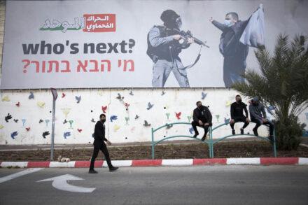 שלט באום אל פחם נגד הפשיעה המאורגנת בחברה הערבית, ב-5 במרץ 2021 (צילום: אורן זיו)