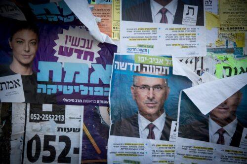 תעמולת בחירות בתל אביב, ב-17 במרץ 2021 (צילום: מרים אלסטר / פלאש90)