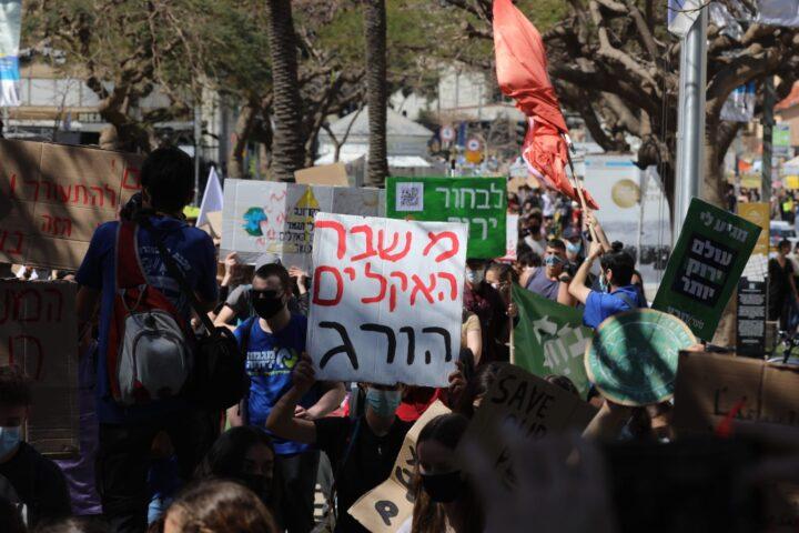 מחאת בני נוער למען האקלים בתל אביב, ב-19 במרץ 2021 (צילום: אורן זיו)