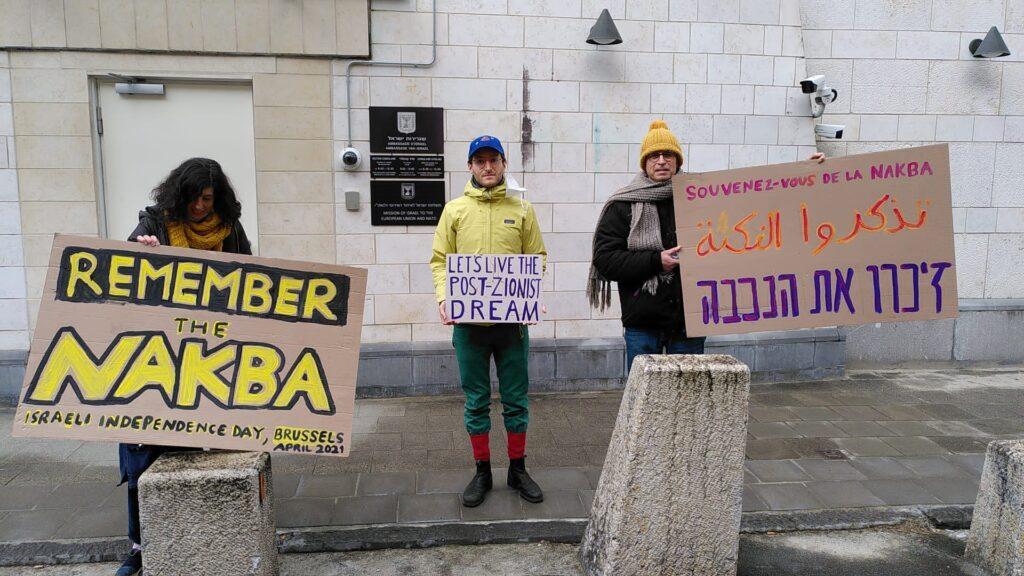משמרת המחאה מול שגרירות ישראל בבריסל