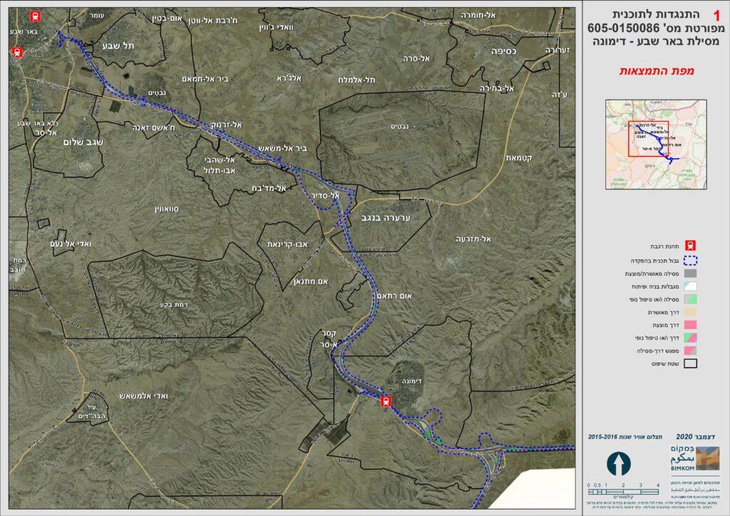 מפה של תוכנית שדרוג למסילת הרכבת מבאר שבע לדימונה (מתוך ההתנגדות לתוגנית שהגישו ארגונים)