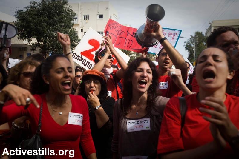 יש איגודים שמתחילים לפעול באופן עצמאי ודמוקרטי. הפגנה של איגוד העובדות הסוציאליות (צילום: אורן זיו)