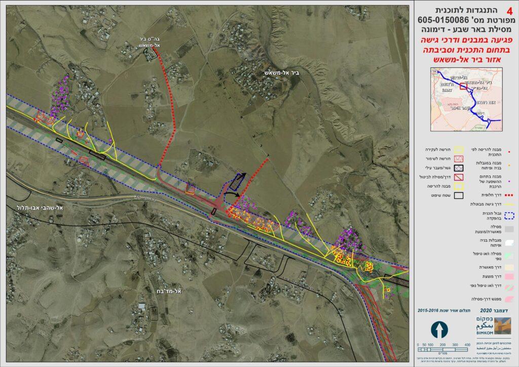 מפה של הבתים שיהרסו במסגרת תוכנית שדרוג למסילת הרכבת מבאר שבע לדימונה (מתוך ההתנגדות לתוגנית שהגישו ארגונים)