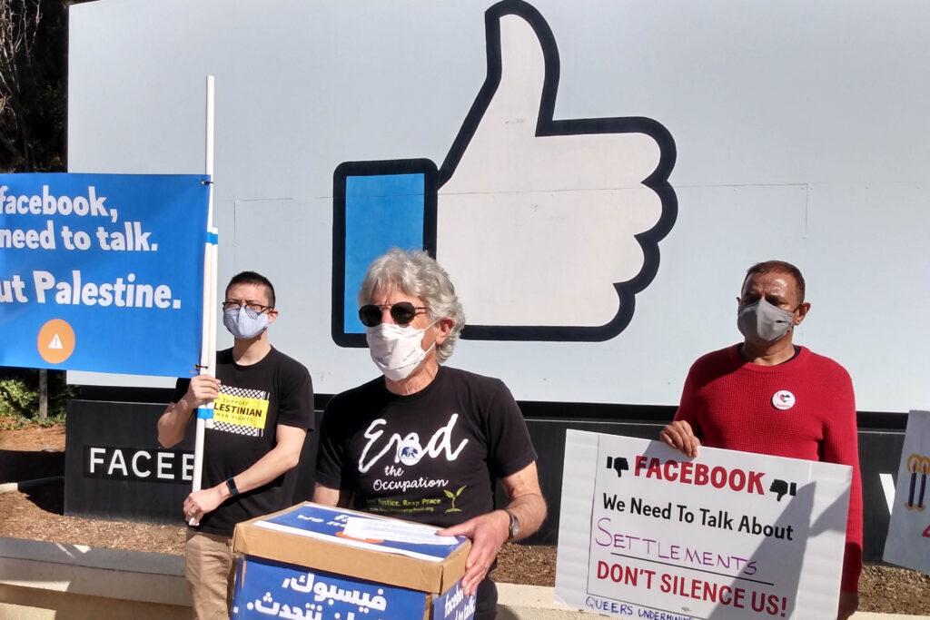 מחאה מחוץ למטה פייסבוק בקליפורניה, פברואר 2021 (צילום: Facebook we need to talk campaign)