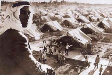 מחנה פליטים פלסטיני בדמשק, ב-1948 (צלם בלתי ידוע, ברשות הציבור)