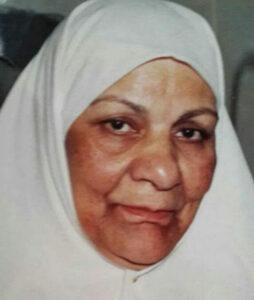 סבתא של איאת אבו שמיס (צילום: באדיבות המשפחה)