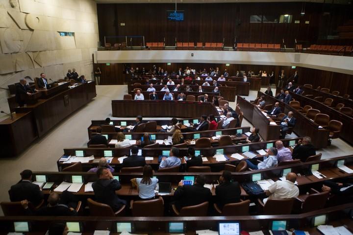 מליאת הכנסת (צילום: מרים אלסטר / פלאש90)