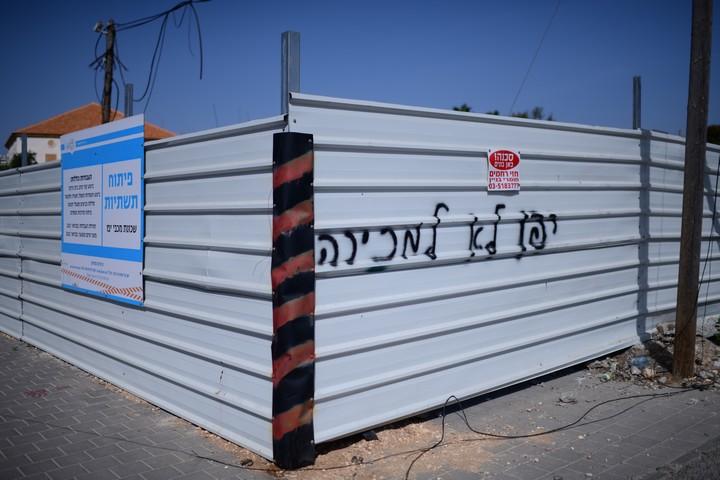 מחאה נגד צו פינוי והריסה שניתן לתושבים ערבים ביפו, ב-4 במאי 2021 (צילום: תומר נויברג / פלאש90)