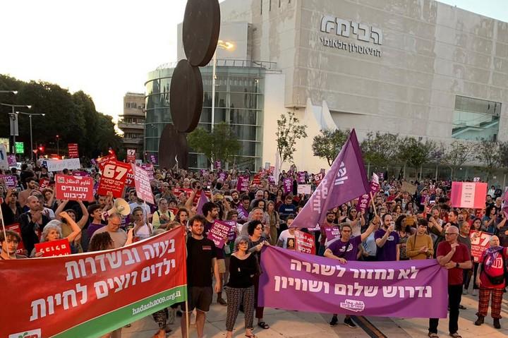 הפגנה בכיכר הבימה בתל אביב, ב-15 במאי 2021 (צילום: חגי מטר)