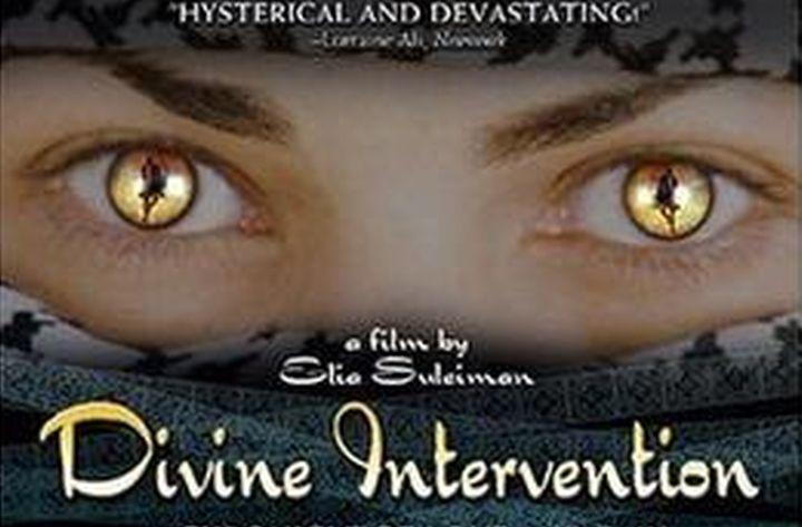 """מעדיף להמציא שפה קולנועית חדשה. כרזה לסרט """"הבטחה אלוהית"""" של איליה סולימאן"""