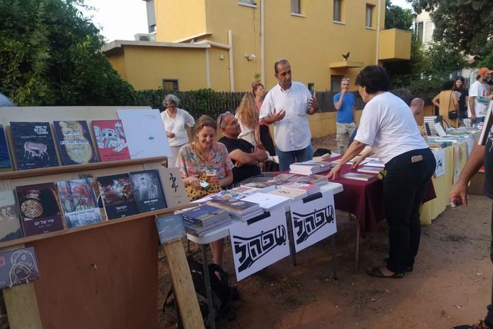 הדוכן של הוצאת כהל באירוע בשפירא (צילום: יפעת סולל)