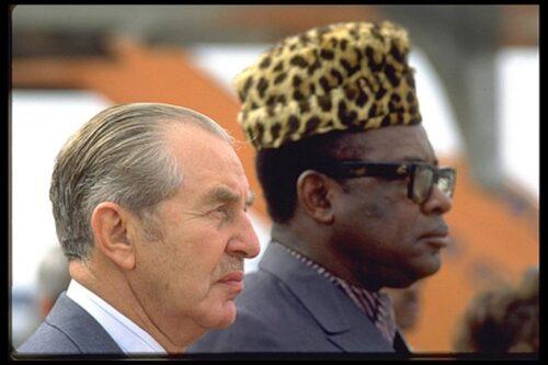 רודן, אנטישמי, וידיד יקר: יחסי ישראל עם מובוטו, נשיא קונגו