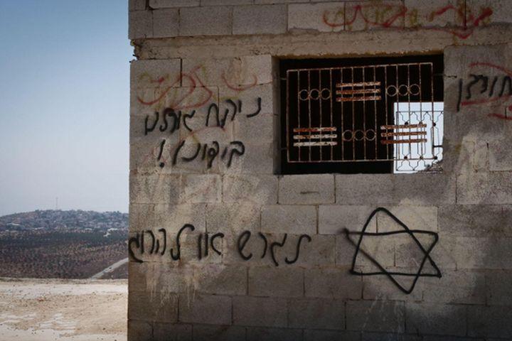 לגרש או להרוג. כתובת על קיר בקוסרה (צילום: רחל שור)