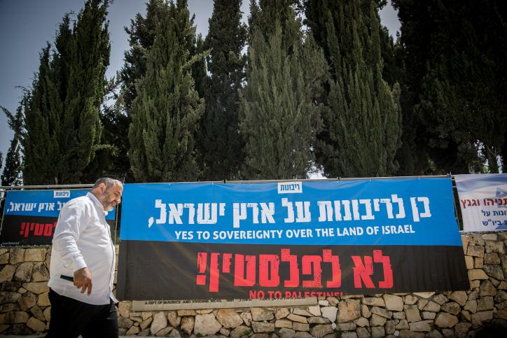 """הפגנה למען """"החלת ריבונות בארץ ישראל"""" מול משרד ראש הממשלה בירושלים ביוני 2020 (צילום: יונתן זינדל / פלאש 90)"""