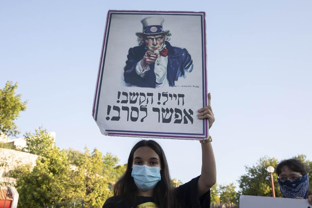 שחר פרץ בהפגנת בני נוער נגד הסיפוח, מול ביתו של בני גנץ בראש העין, יוני 2020 (צילום: אורן זיו)