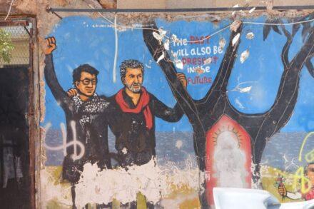 """""""העבר יהיה נוכח בעתיד"""". ציור קיר בתיאטרון החירות בג'נין (צילום: יובל אברהם)"""