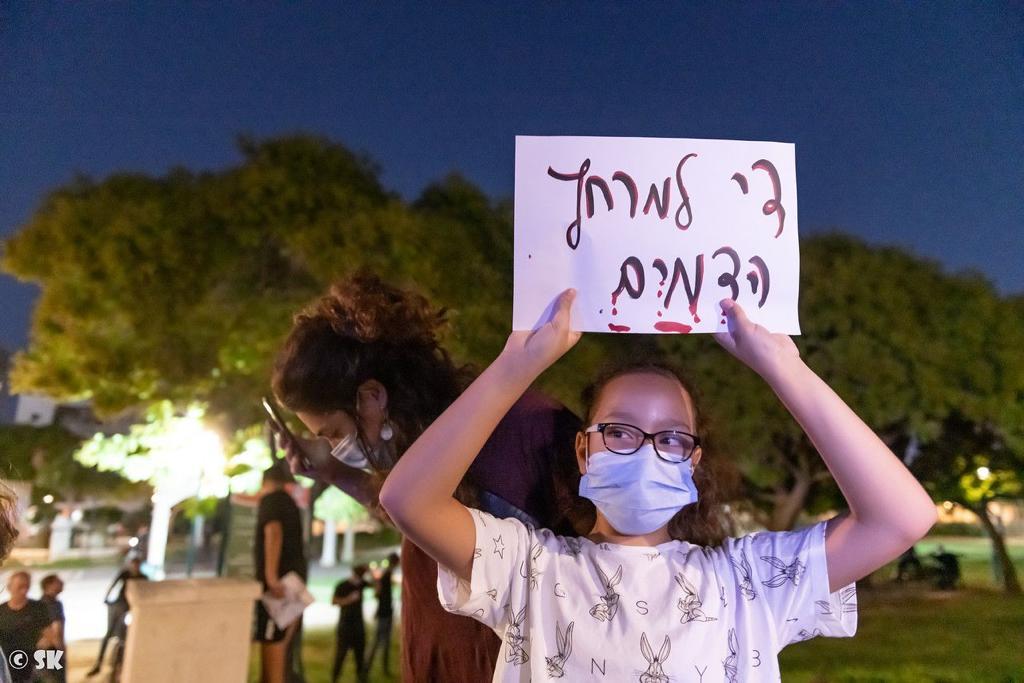 הציוצים ברשת חשובים, המחאה בשטח חשובה יותר. מחאה נגד הפשע בחברה הערבית בלוד (צילום: שי קנדלר)