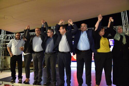 עלייתה ונפילתה של הרשימה המשותפת ומשבר הפוליטיקה הערבית בישראל