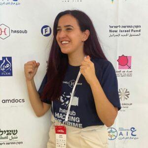 ביסאן ותד, מנהלת הפרויקטים של חאסוב (צילום: באדיבות עמותת חאסוב)