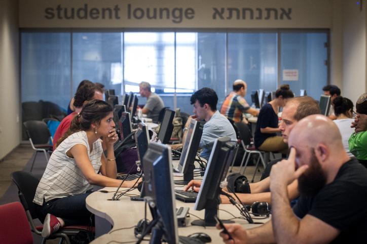 לעצם הידע יש חשיבות חברתית, מעבר להיבט של שיפור המעמד הכלכלי. סטודנטים באוניברסיטה העברית (צילום: מרים אלסטר / פלאש 90)