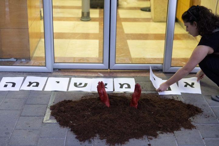 """""""מי שמשתחרר מאשפוז לא יכול לחכות שנה לטיפול"""". מחאה מול משרד הבריאות אחרי רצח ליטל יעל מלניק (צילום: אורן זיו)"""