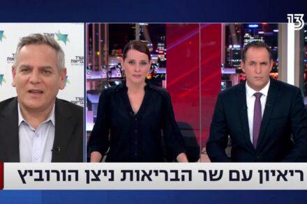 """צילום מסך מהראיון של יו""""ר מרצ, ניצן הורוביץ (מאתר חדשות 13)"""
