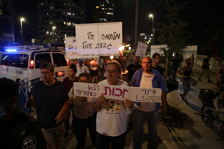 הפגנה בגבעת עמל, ב-13 באוקטובר 2021 (צילום: אורן זיו)