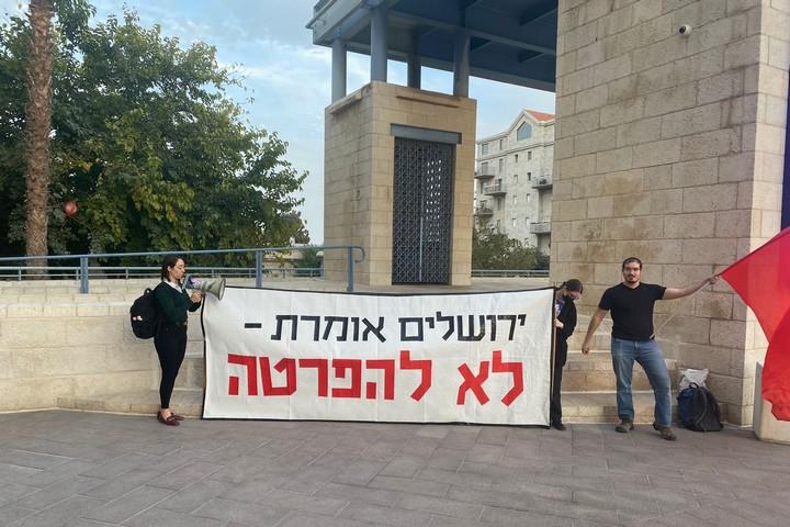 """הפגנה של קבוצת יאלל""""ה – ירושלים אומרת לא להפרטה, מול עיריית ירושלים, ב-28 באוקטובר 2021 (צילום: ויסאל רעד)"""